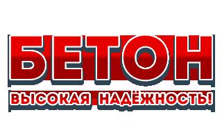 Завод Бетон-ВН в Перми