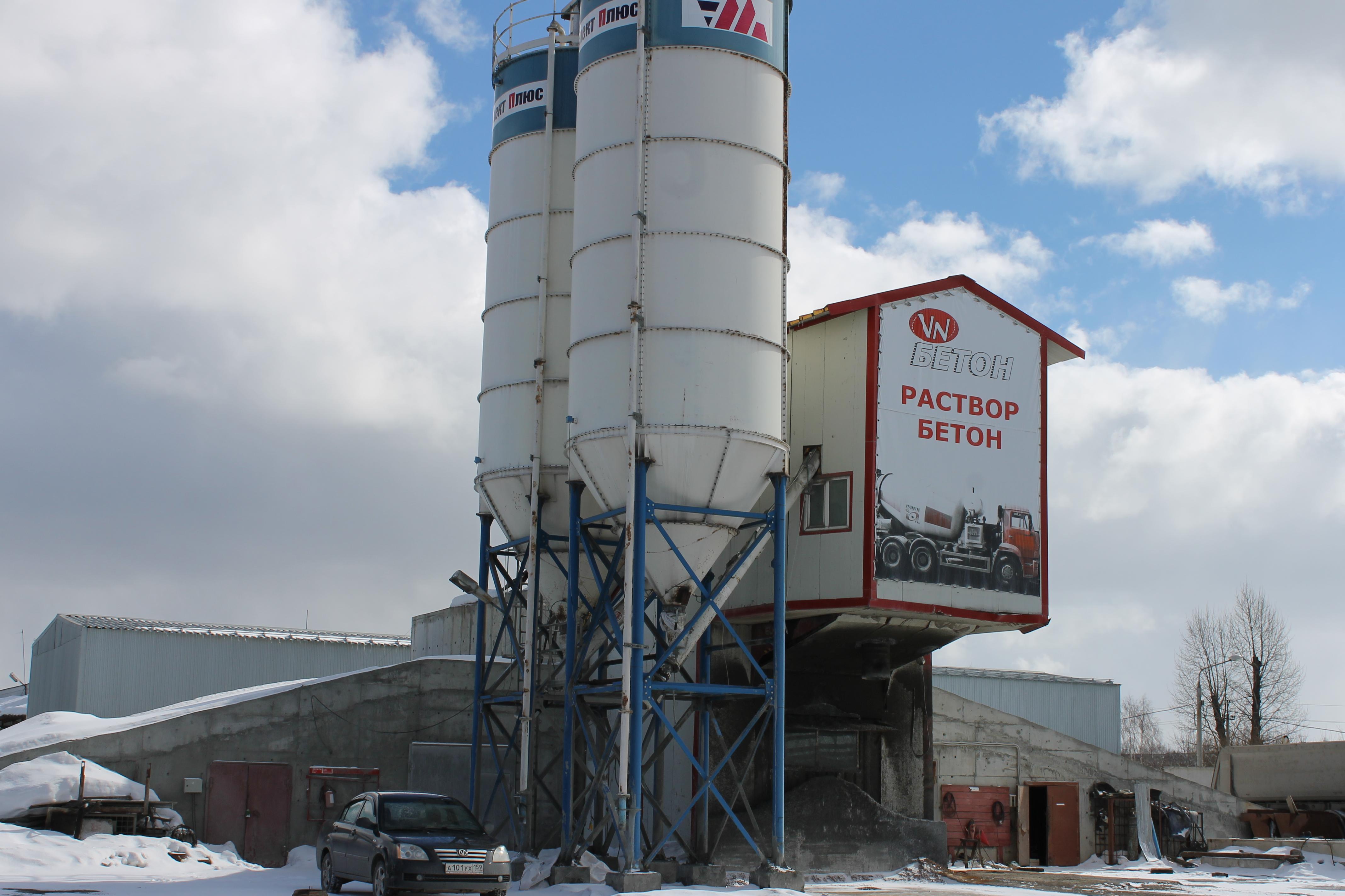Завод №1